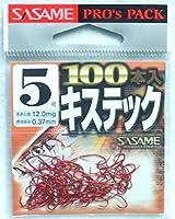 ささめ針 キステック 02PKQ 8号 100本入 赤