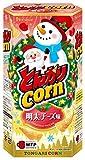 ハウス とんがりコーン 明太チーズ味 クリスマスパッケージ 75g×10箱
