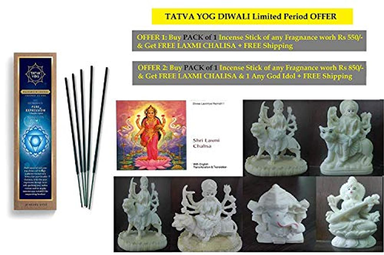 有名人状態献身Yog Expression Lasting Incense Sticks Scented Natural Agarbatti for Positive Energy, Good Health and Wealth for Pooja, Festival, Office - Pack of 30 Pieces