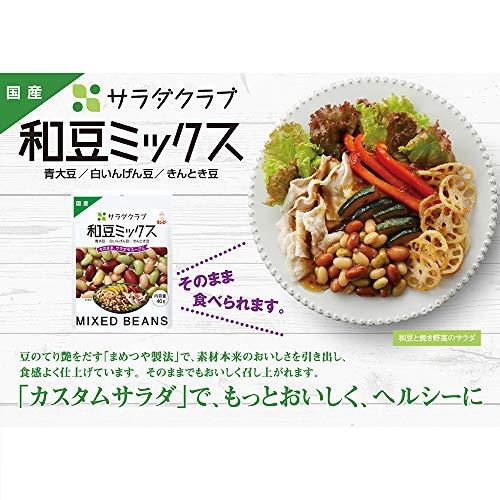 サラダクラブ 和豆ミックス 袋40g