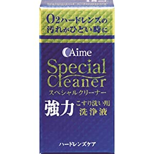 スペシャルクリーナー (コンタクトケア用品)