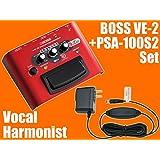 BOSS VE-2 Vocal Harmonist + 純正ACアダプター「PSA-100S2」セット