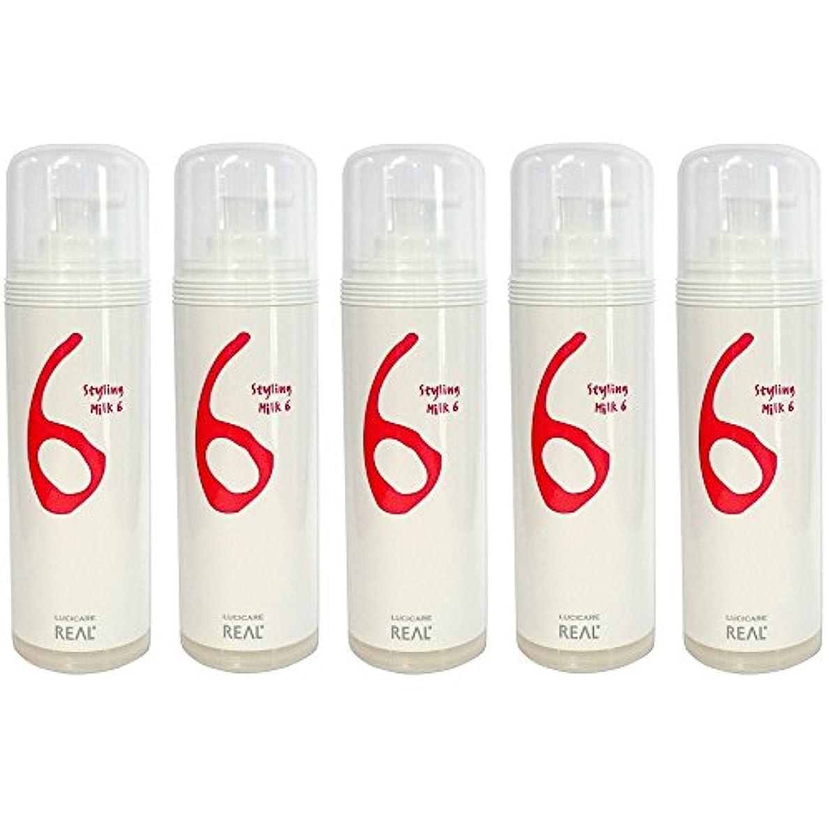 驚いた視聴者概要【5本セット】 リアル化学 ルシケア スタイリングミルク6 135g