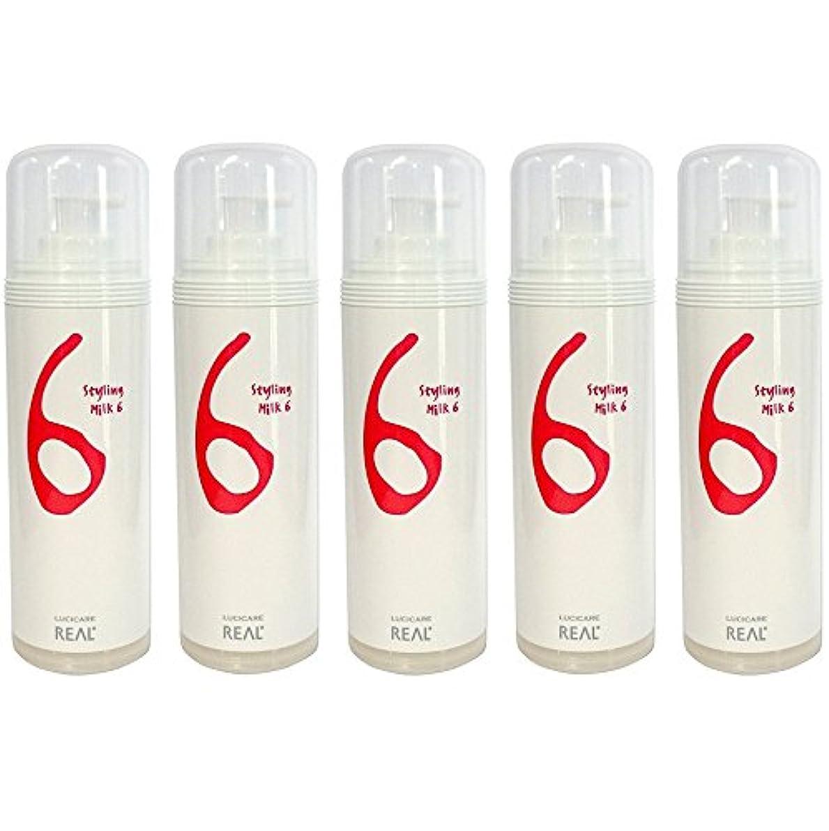 【5本セット】 リアル化学 ルシケア スタイリングミルク6 135g