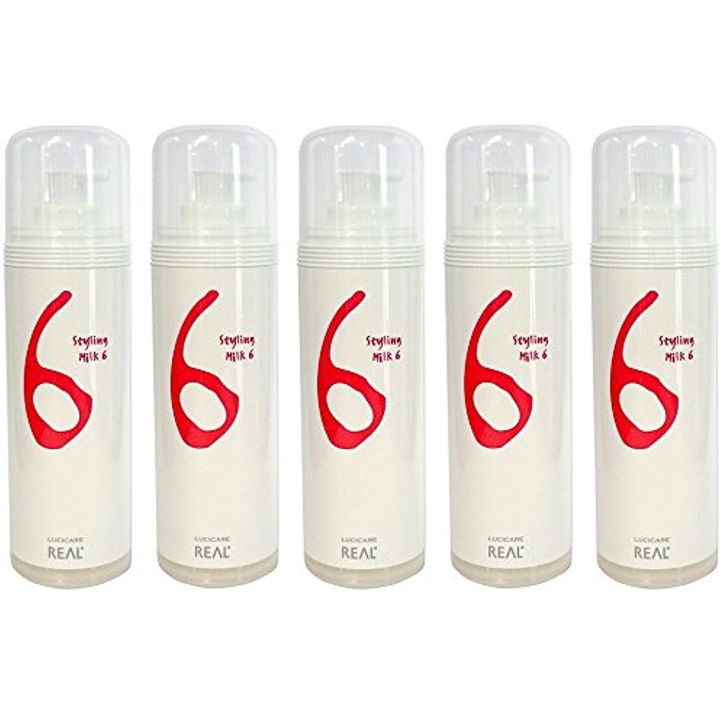 スナックラッシュ松明【5本セット】 リアル化学 ルシケア スタイリングミルク6 135g