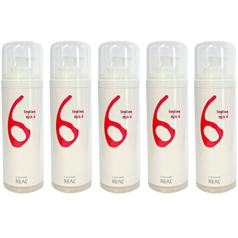 利得トランクジェム【5本セット】 リアル化学 ルシケア スタイリングミルク6 135g