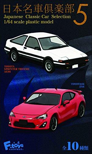 1/64 日本名車倶楽部 Vol.5 10個入りBOX (食玩)