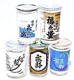 飲み比べセット 喜久盛 福無量 和田龍 亀齢 月吉野 信州上田の日本酒 180ml×5本