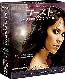 ゴースト~天国からのささやき シーズン1 コンパクトBOX[DVD]