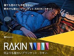 RAKIN(ラキン)モバイルバッテリー給電タイプ丸洗い可能な電気ブランケット Mサイズ ブルー 3104