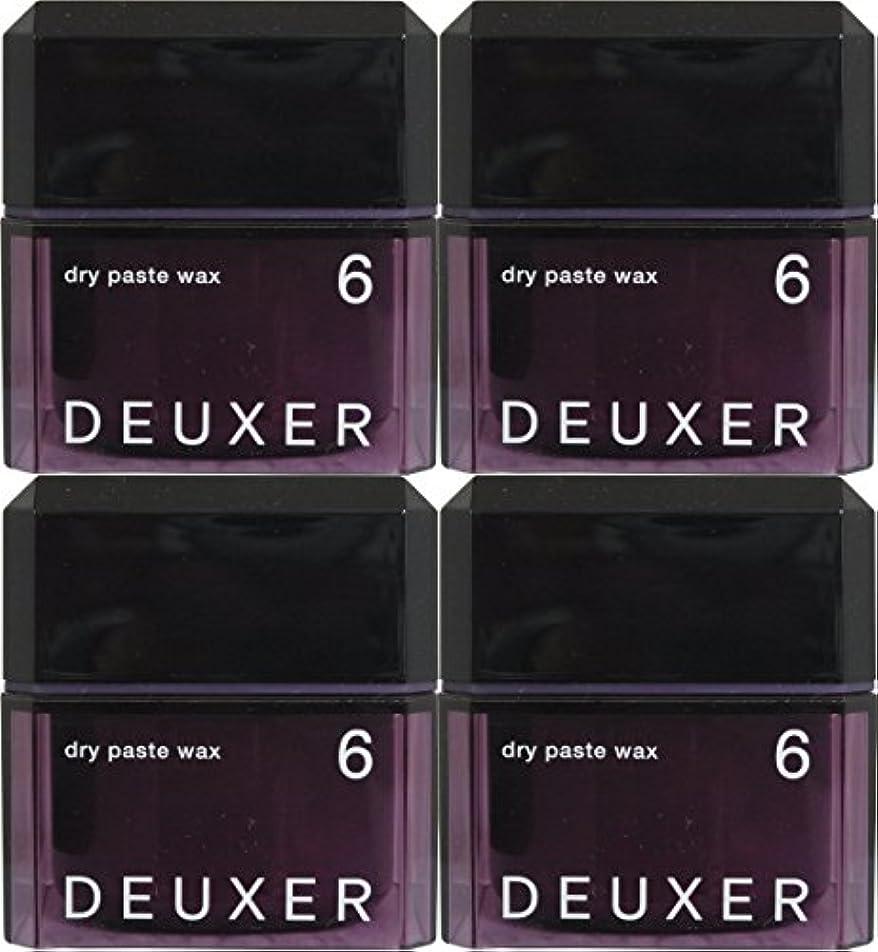 おそらくワイヤー強化デューサーワックス6【4個セット】