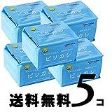 ピリカレ 洗濯用粉石鹸 [国際環境展エコ大賞金賞] 5個セット 送料無料