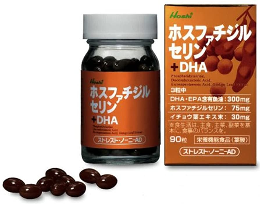 無傷エゴイズムトランジスタ【3個】ストレスト?ノーニAD ホスファチジルセリン+DHA 90粒x3個 (4905866120182)