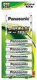 パナソニック 充電式EVOLTA 単3形充電池 8本パック スタンダードモデル BK-3MLE/8B