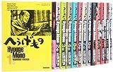 へうげもの コミック 1-21巻セット (モーニング KC)