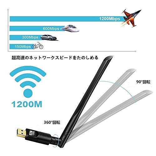 『Zenoplige wifi 無線lan 子機 5dBi デュアルバンド ハイパワー アンテナ 1200Mbps USB 3.0 高速モデル 802.11ac技術 wifi アンテナ acアダプタ 360°回転 高速通信 2.4G/300Mbps 5.8G/867Mbps Windows10/8/7/XP/Vista/Mac対応 無線LANアダプタ (1200M-)』の2枚目の画像