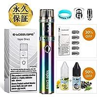 【最新VAPE】(正規輸入品) E-BOSSVAPE VAPE ONE Ⅱ 電子タバコ スターターキット (電子タバコ/ベイプ/VAPE/大容量/爆煙) 【ニコチン無し】 日本語取扱説明書付 【永久保証付き】 (虹)