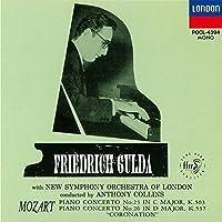 モーツァルト:ピアノ協奏曲第25番/同第26番「戴冠式」