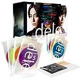 "dele(ディーリー)Blu-ray PREMIUM ""undeleted"" EDITION【8枚組】"