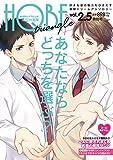 HQボーイフレンド△ 及川VS岩泉 (F-Book Selection)