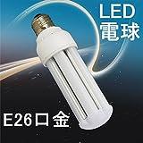 E26口金 LED電球 100W相当 コンパクト蛍光灯LED E26 LED電球 16W 1920lm E26コンパクト形蛍光ランプ 360度発光 (昼光色)6000K