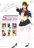 CosplayIV Super Idol [DVD]