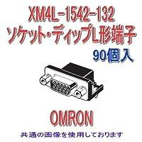 オムロン(OMRON) XM4L-1542-132 (90個入) 高密度Dサブ ソケット・ディップL形端子 15極 (#4-40 UNC) NN