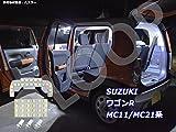 3チップSMD5点ワゴンR MC11/MC21系 LEDルームランプ