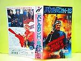 バトルガンM‐16 [VHS]