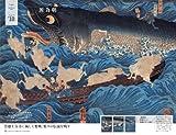 Naoshima Insight Guide 直島を知る50のキーワード (Insight Guide 3) 画像