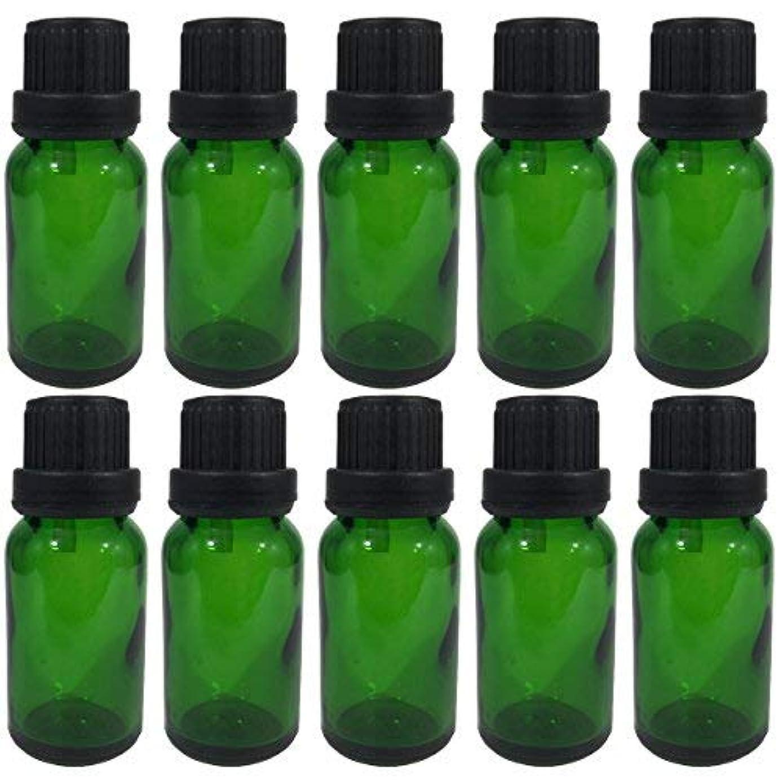 遮光瓶 10本セット ガラス製 アロマオイル エッセンシャルオイル アロマ 遮光ビン 保存用 精油 ガラスボトル 保存容器詰め替え 緑色 グリーン ドロッパー付き (15ml?10本)
