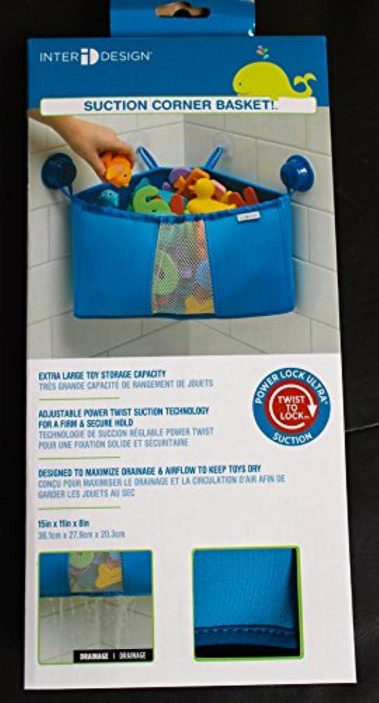 祖父母を訪問アナウンサーマラウイBaby or Kid Bath Suction Corner Basket for Toy Storage at Bathtime by InterDesign