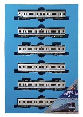 マイクロエース Nゲージ 福岡市地下鉄1000系・ワンマン改造 6両セット A7992 鉄道模型 電車