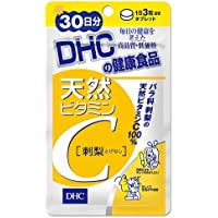 天然ビタミンC[刺梨](とげなし) 30日分