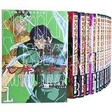 Pumpkin Scissors (パンプキン・シザーズ) コミック 1-16巻 セット (KCデラックス)