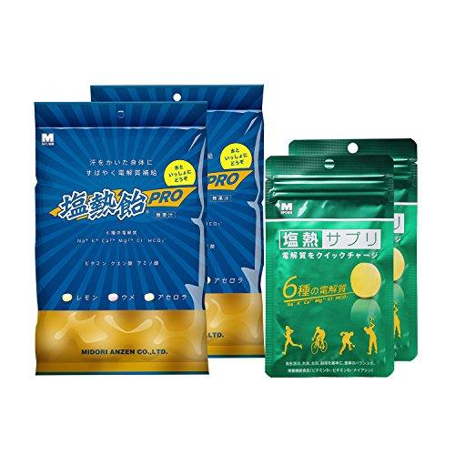 ミドリ安全 【水分と電解質の補給】 塩熱ニコニコセット (塩熱飴PRO80g×2/塩熱サプリ30g×2)
