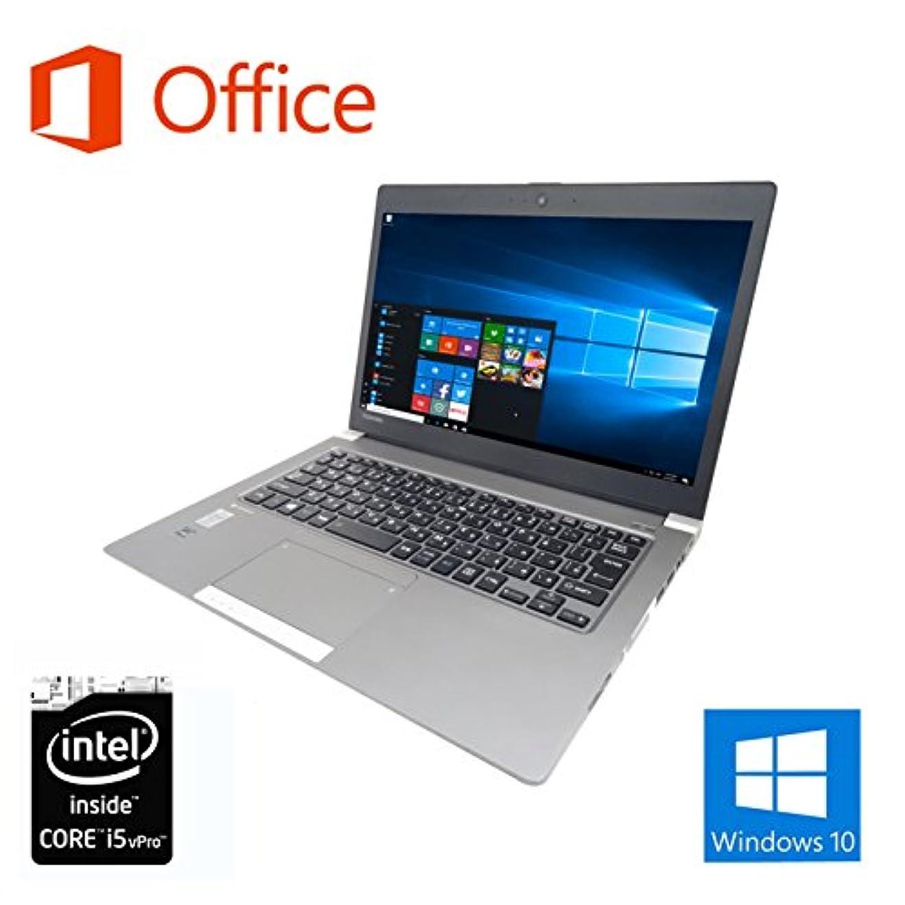 ミリメートルフォーラムモルヒネ【Microsoft Office 2016搭載】【Win 10搭載】TOSHIBA R634/第四世代Core i5-4300U 1.9GHz/新品メモリ:4GB/SSD:128GB/HDMI/USB 3.0/13.3型TFTカラー LED液晶/無線LAN/外付けHDD:250GB無料進呈/パワースリムモバイルPC/中古ノートパソコン (SSD:128GB)