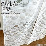 のれん 暖簾 ロゼ ローズ(バラ柄) 幅85cm×丈150cm