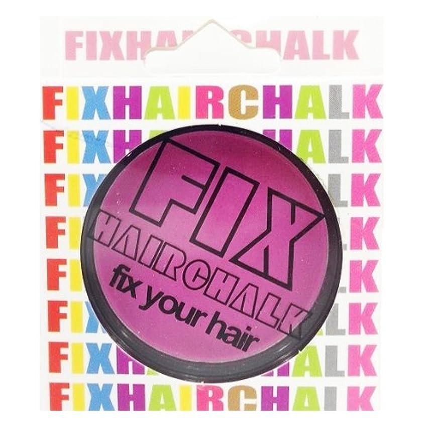 から工業化する色FIX ヘアチョーク ネオンピンク 3.5g