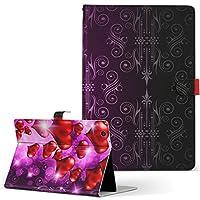 Qua tab PX au LGエレクトロニクス Quatab タブレット 手帳型 タブレットケース タブレットカバー カバー レザー ケース 手帳タイプ フリップ ダイアリー 二つ折り ラブリー ハート 赤 キラキラ quatabpx-005134-tb