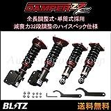 BLITZ ダンパーZZ-R MR-S【型式:ZZW30 年式:99/10~ エンジン:1ZZ-FE】