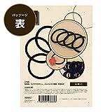 [手芸の輪] ヘアゴム リングゴム 黒 大容量 50本 セット 太さ 4mm 結び目 接合なし ヘアアクセサリー ハンドメイド (黒)