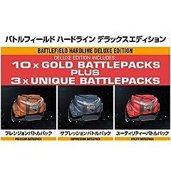 【Amazon.co.jp限定】バトルフィールド ハードライン デラックス・エディション(10×ゴールド バトルパック&3×ユニーク バトルパック同梱) - PS3