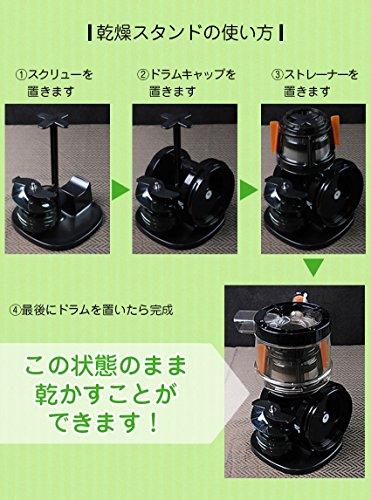 HUROM(ヒューロム)『スロージューサー部品専用乾燥スタンド』