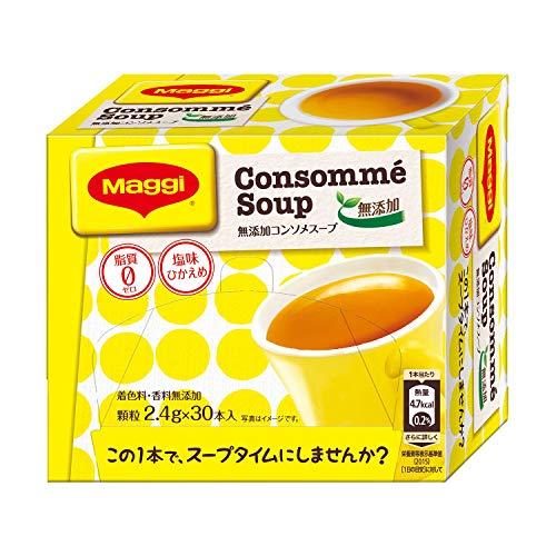 マギー 無添加コンソメスープ 30本入