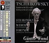 チャイコフスキー:交響曲第5番&第6番「悲愴」 画像