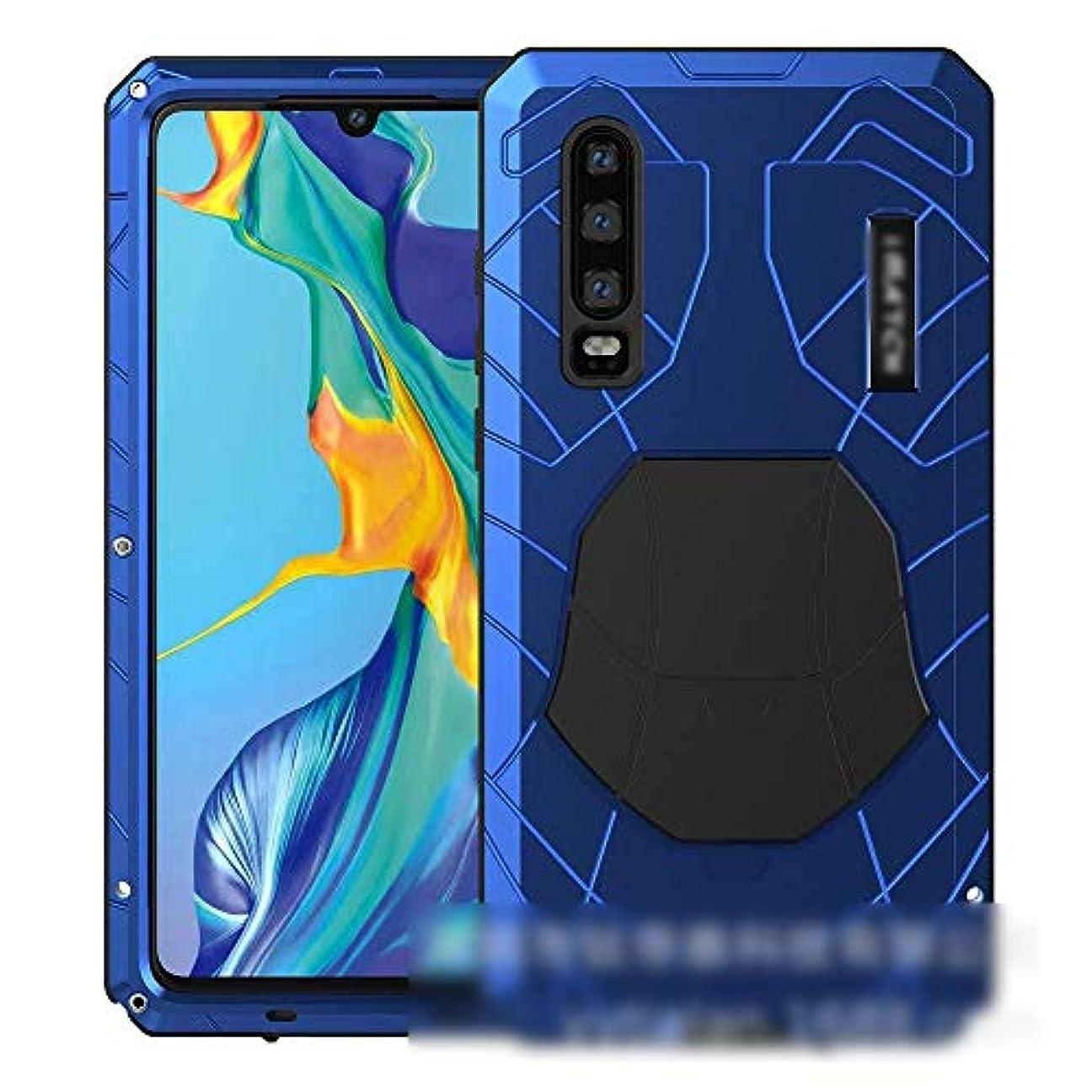 マリナー批判つかの間Tonglilili Huawei P20、P20 Pro、Mate10、Mate10 Pro、Mate20 Pro、Mate20、Mate30 X、Mate30 Lite、Nova 4e、P30、P10プラス、名誉8XP30 Pro、P10用の3つのアンチ携帯電話シェルメタル保護カバー電話ケース (Color : 青, Edition : Mate10)