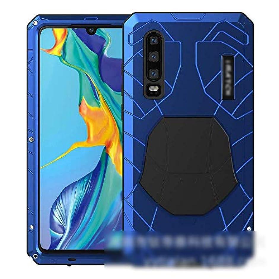 オレンジセンサー透過性Tonglilili Huawei P20、P20 Pro、Mate10、Mate10 Pro、Mate20 Pro、Mate20、Mate30 X、Mate30 Lite、Nova 4e、P30、P10プラス、名誉8XP30 Pro、P10用の3つのアンチ携帯電話シェルメタル保護カバー電話ケース (Color : 青, Edition : Mate10 Pro)