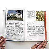 増補新装 カラー版 世界デザイン史 画像