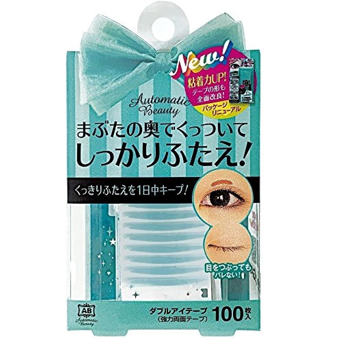 罪色タンパク質Automatic Beauty(オートマティックビューティ) ダブルアイテープ 100枚